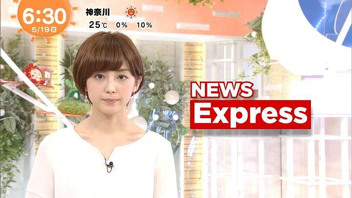 miyaji20170519_07.jpg