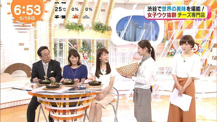 miyaji20170519_08.jpg