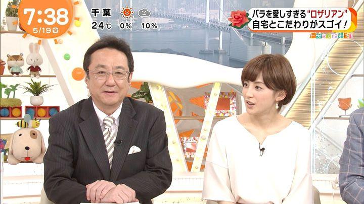 miyaji20170519_10.jpg
