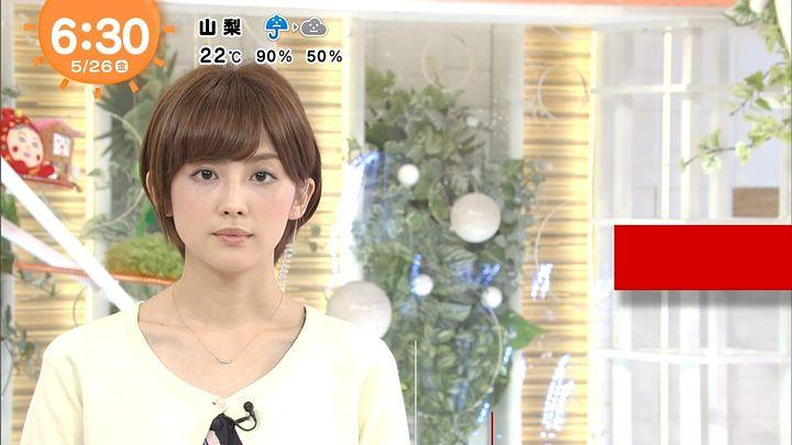 miyaji20170526_05.jpg