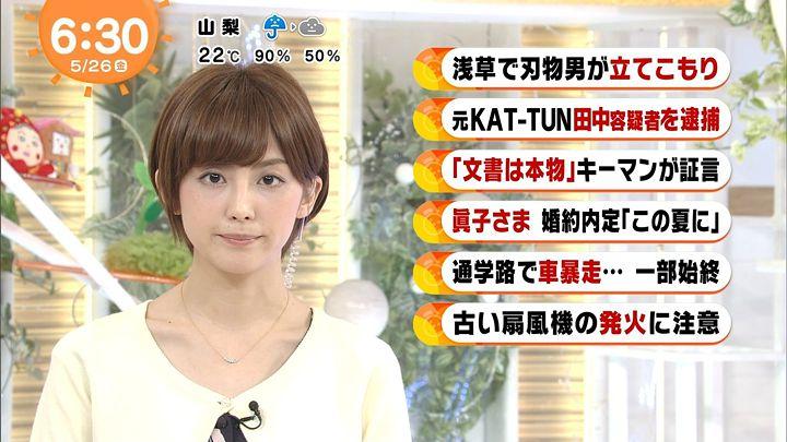 miyaji20170526_07.jpg