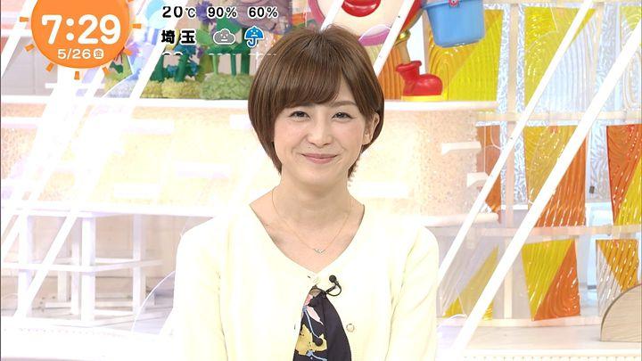 miyaji20170526_09.jpg