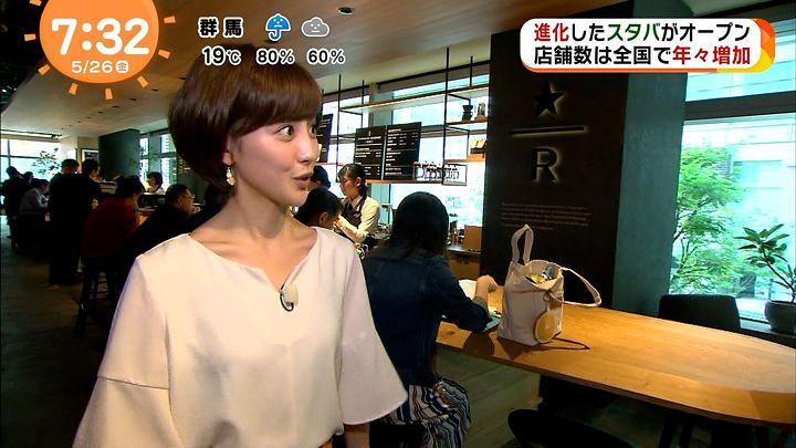 miyaji20170526_18.jpg