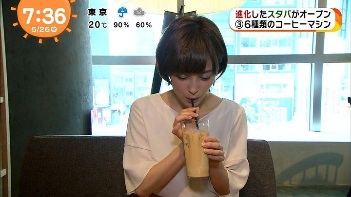 miyaji20170526_24.jpg