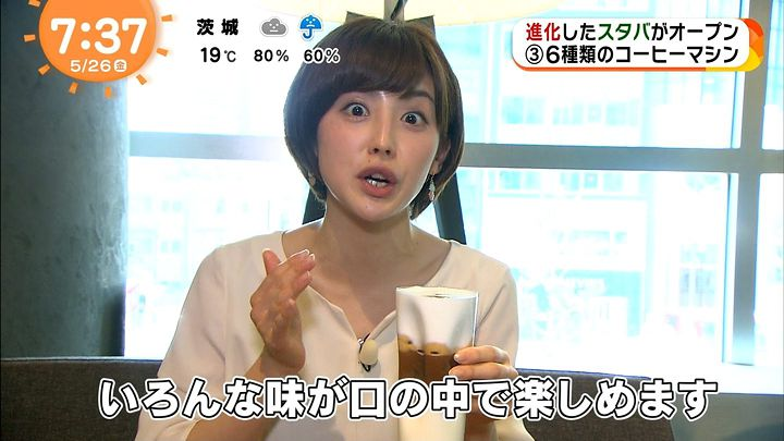 miyaji20170526_32.jpg