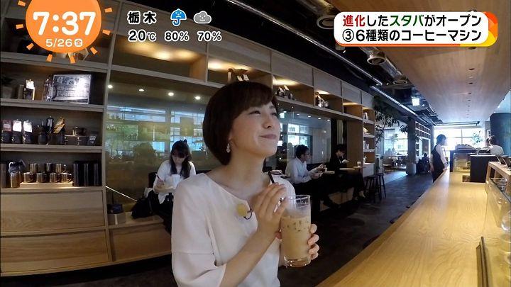 miyaji20170526_34.jpg