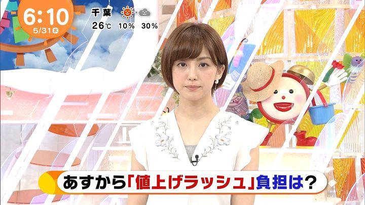 miyaji20170531_04.jpg