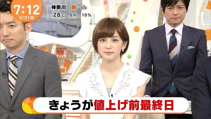 miyaji20170531_13.jpg
