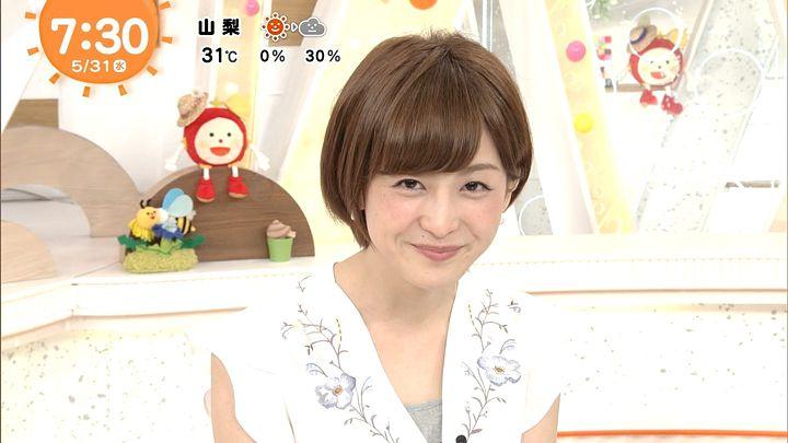 miyaji20170531_14.jpg
