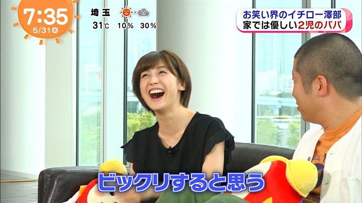 miyaji20170531_22.jpg