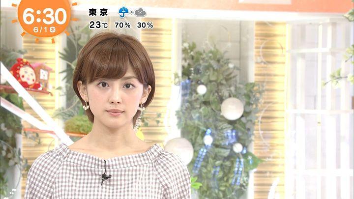miyaji20170601_11.jpg