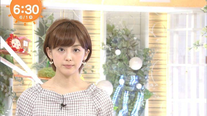 miyaji20170601_14.jpg