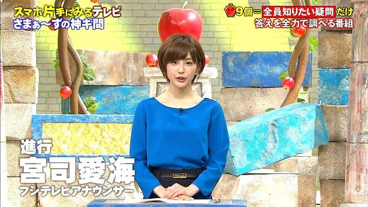 miyaji20170604_01.jpg