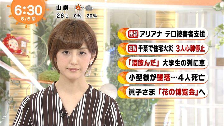miyaji20170605_08.jpg