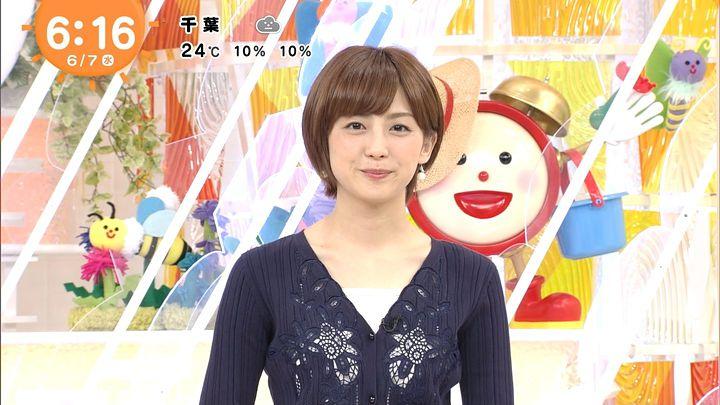 miyaji20170607_04.jpg