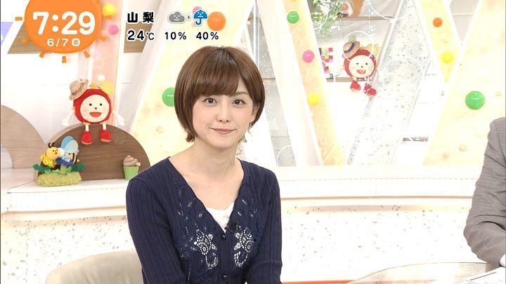 miyaji20170607_08.jpg