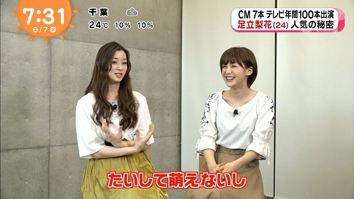miyaji20170607_10.jpg