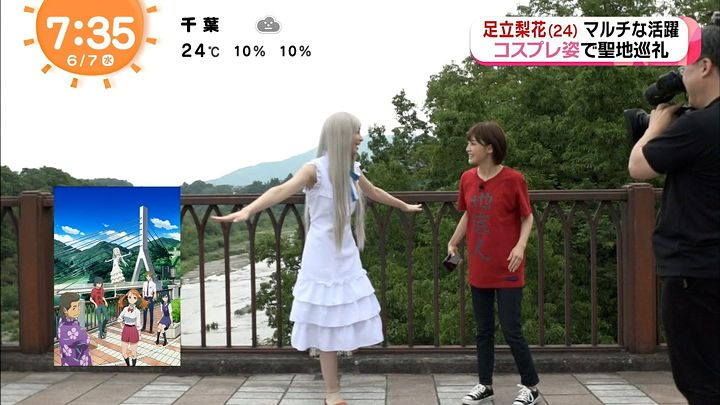 miyaji20170607_23.jpg