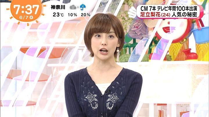miyaji20170607_32.jpg
