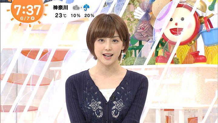 miyaji20170607_34.jpg