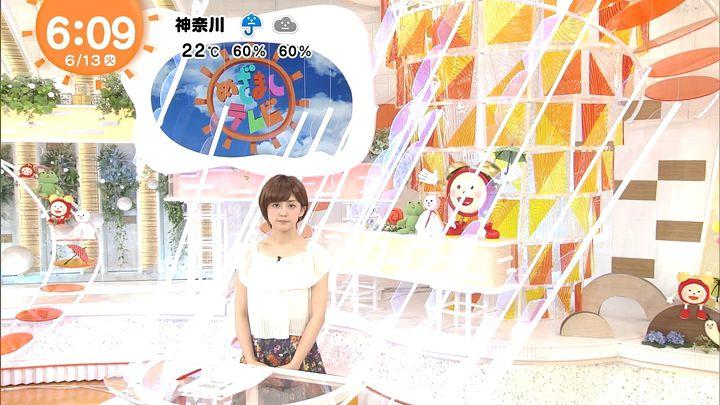 miyaji20170613_01.jpg