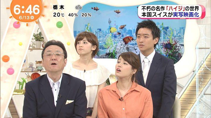miyaji20170613_09.jpg