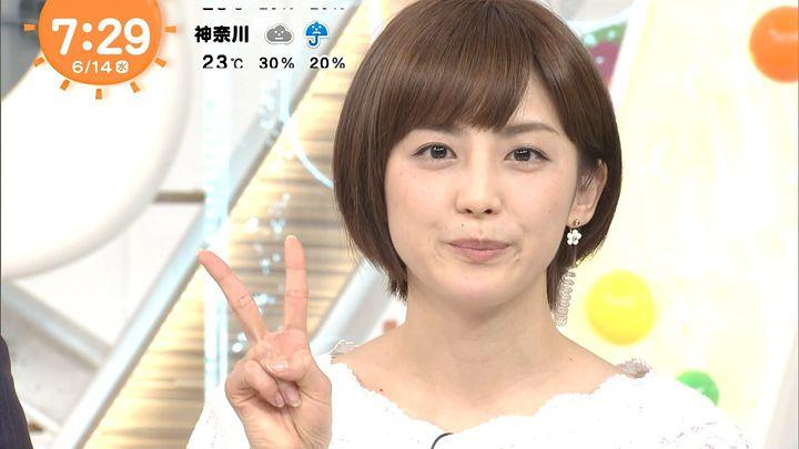 miyaji20170614_16.jpg