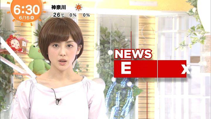 miyaji20170615_07.jpg