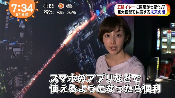 miyaji20170616_20.jpg
