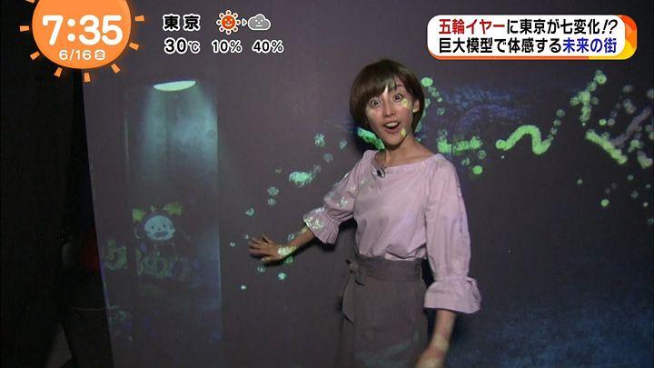 miyaji20170616_21.jpg