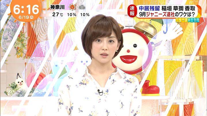 miyaji20170619_08.jpg