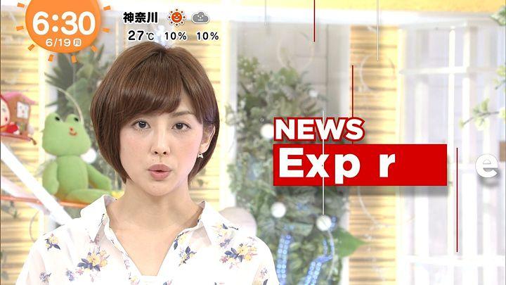 miyaji20170619_11.jpg