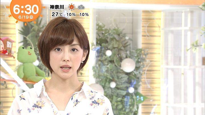 miyaji20170619_13.jpg