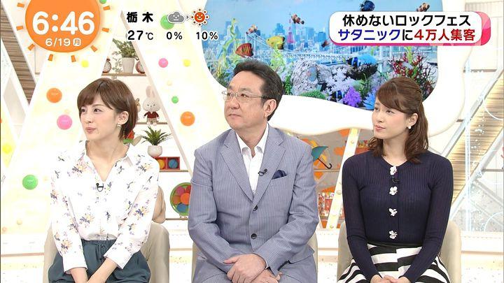 miyaji20170619_14.jpg