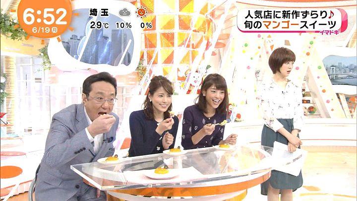 miyaji20170619_16.jpg