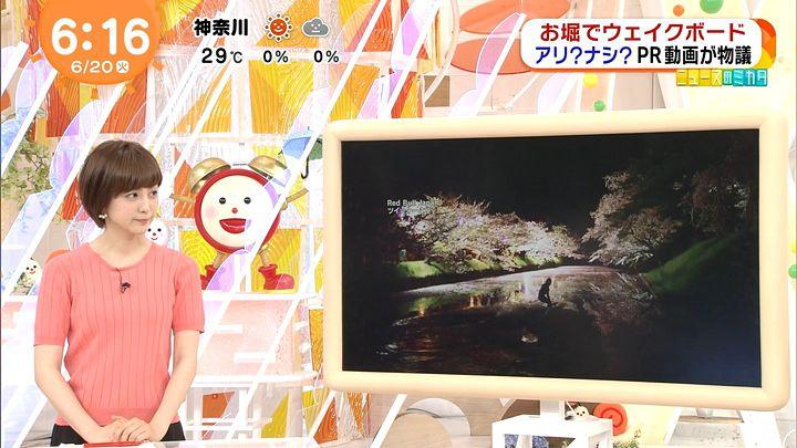 miyaji20170620_04.jpg