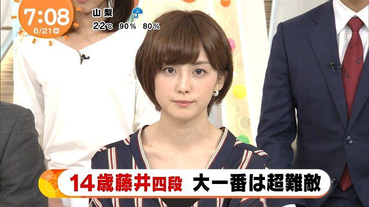 miyaji20170621_09.jpg