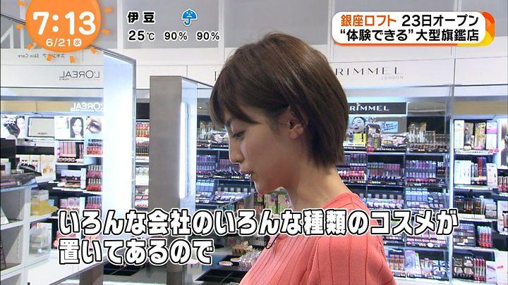 miyaji20170621_15.jpg