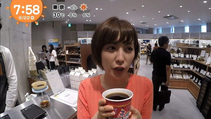 miyaji20170622_13.jpg