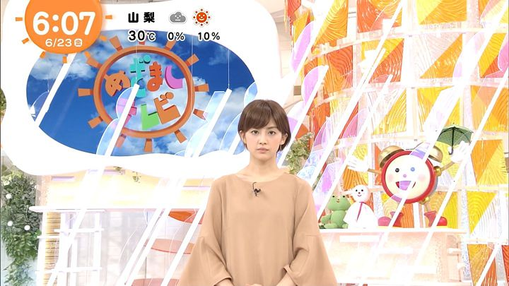 miyaji20170623_01.jpg