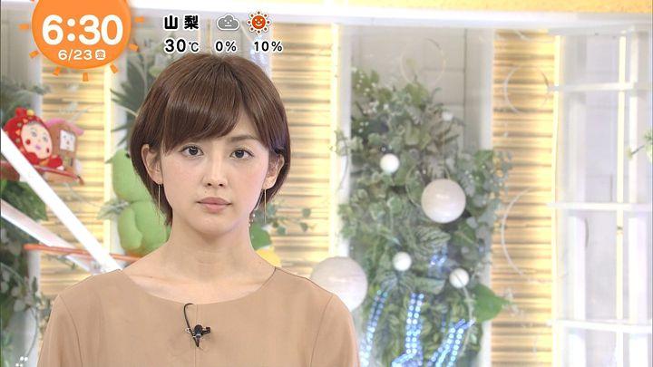 miyaji20170623_04.jpg