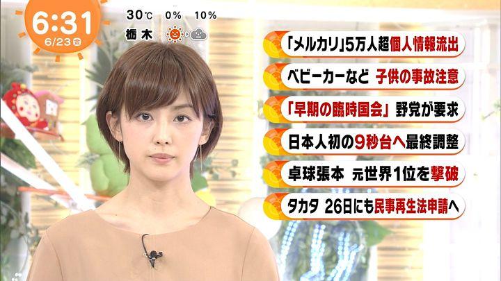 miyaji20170623_07.jpg