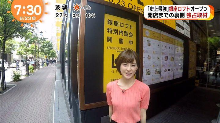 miyaji20170623_11.jpg