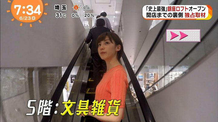miyaji20170623_24.jpg