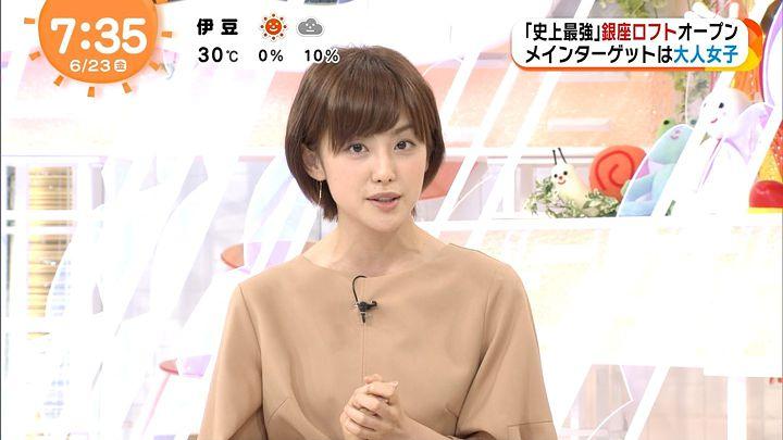 miyaji20170623_28.jpg