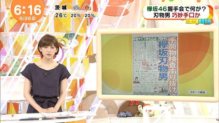 miyaji20170626_06.jpg