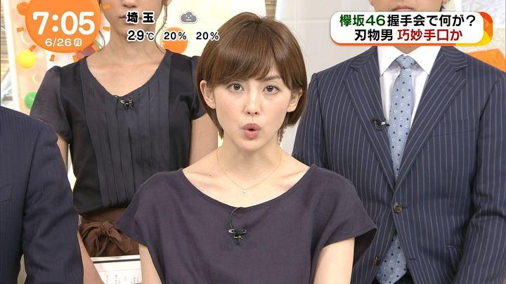 miyaji20170626_13.jpg