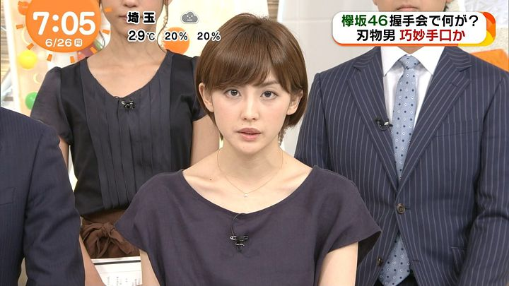 miyaji20170626_14.jpg