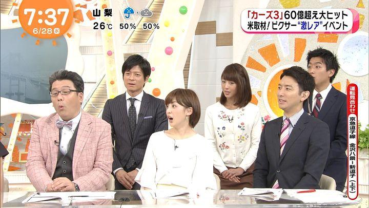 miyaji20170628_10.jpg