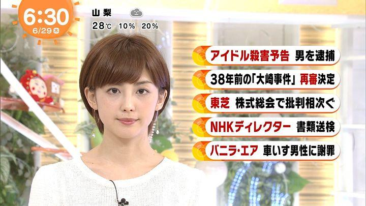 miyaji20170629_11.jpg